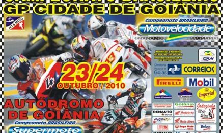 Cartaz de divulgação do Brasileiro de Supermoto em Goiânia