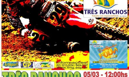 Cartaz de divulgação do Carnacross 2011