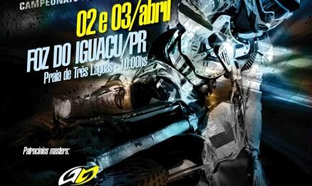 Cartaz de divulgação do Brasileiro de Motocross em Foz do Iguaçu