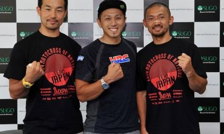 Team Japão