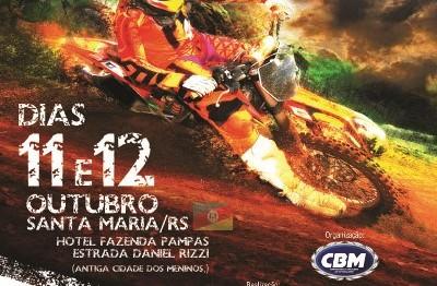 cartaz_brasileiro_MX-sta-maria-baixa_popup(1)