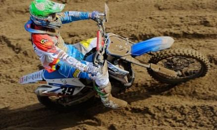 Davide Guarneri #39 - Foto: TM Racing IT