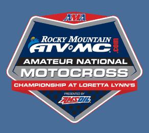 amateur-mx-championship-logo
